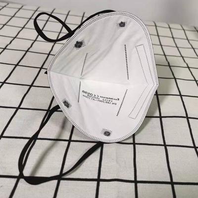 EexiInherent-yx152-ffp2-atemschutzmaske-black-innenseite